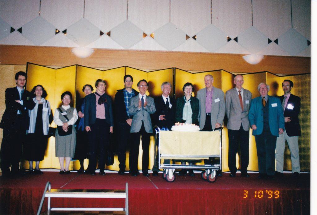 Founding members of JAWS 1999 at Minpaku